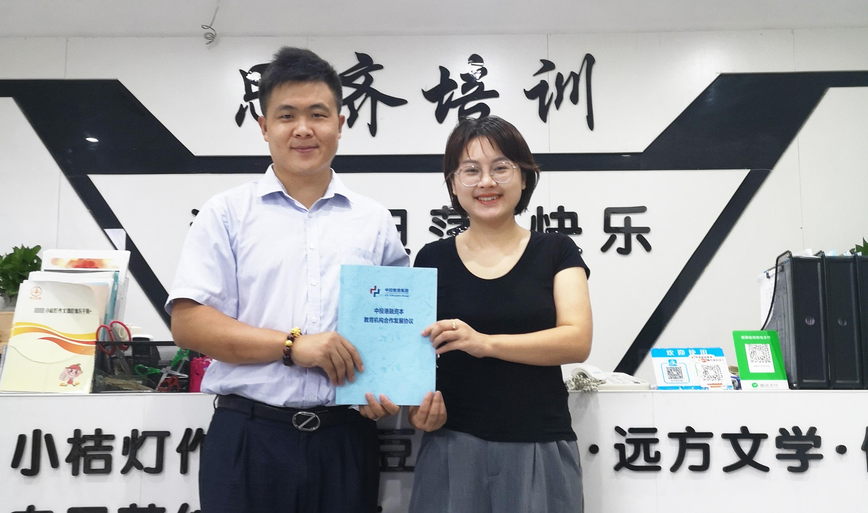 浙江诸暨市思齐教育吴丹桂(a).jpg