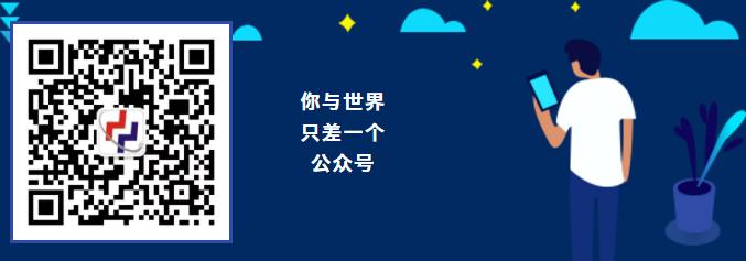 QQ浏览器截图20191012171520.png