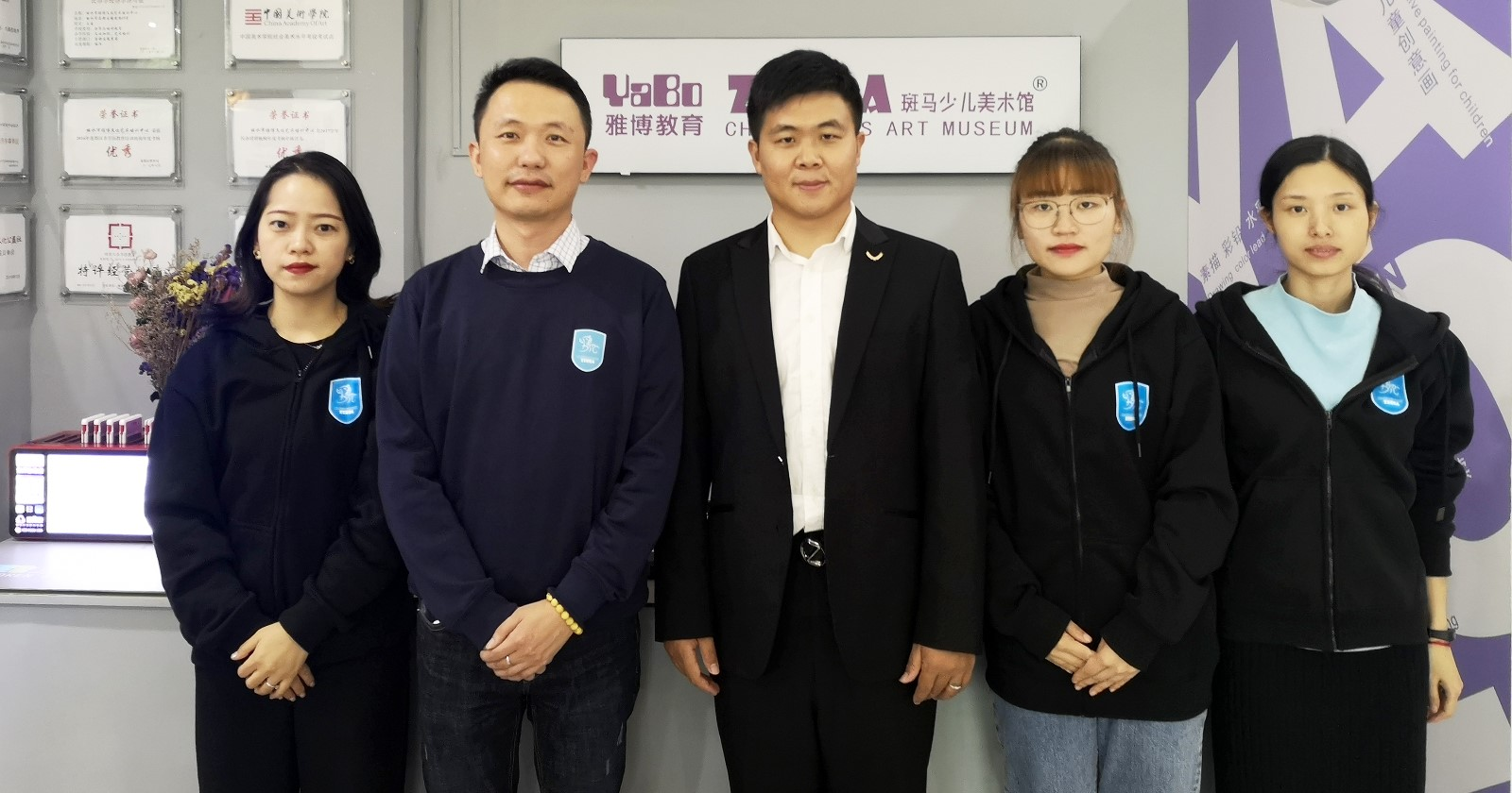 浙江丽水雅博教育合规工作A.jpg
